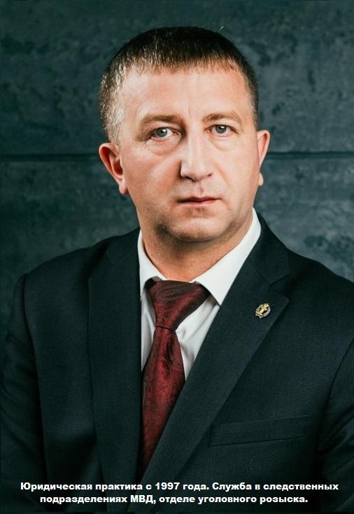по уголовным делам 159 юрист